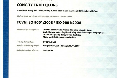 GCN QCONS_Page_1